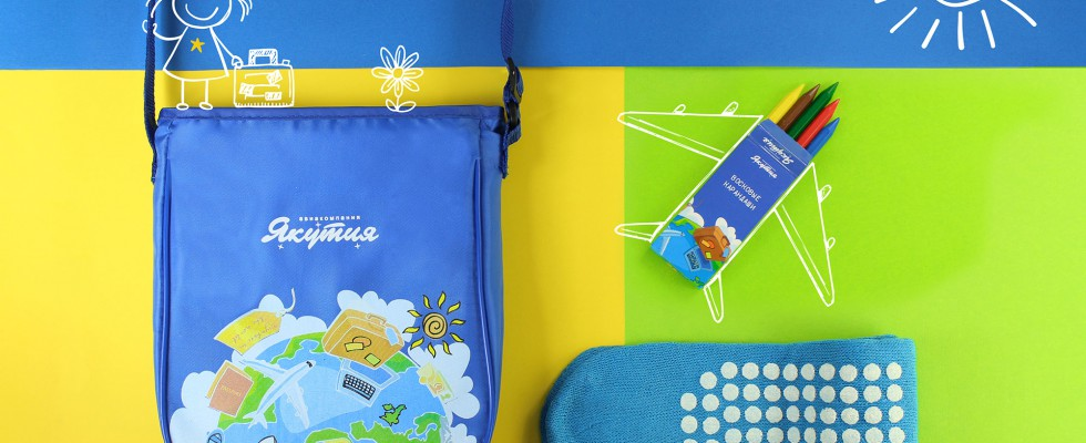 "The new amenity kits for ""Yakutia"" airline"